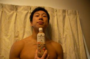 【午後の紅茶ミルクティー】