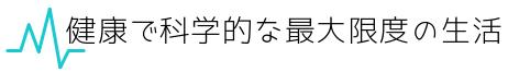 kagakutokenkou-logo-mobile