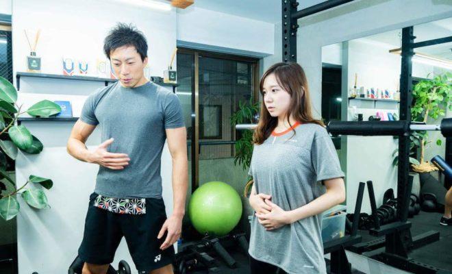 女性のトレーニング方法