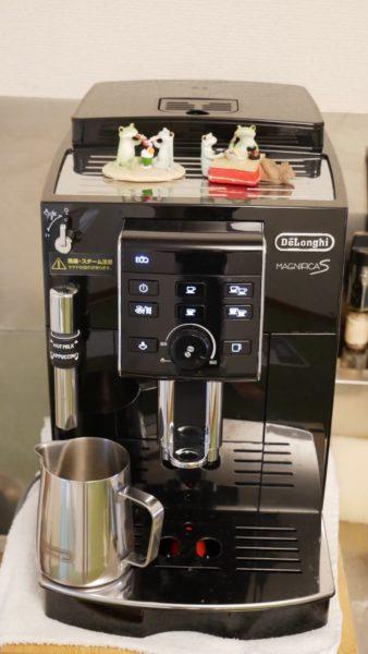 nodapaigym-espresso-machine
